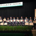 25年連続スギの生産日本一記念式典